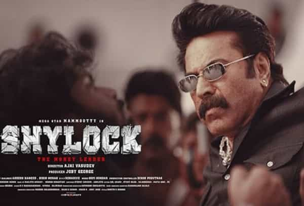 shylock full movies download