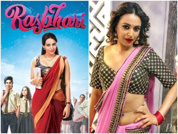 Rasbhari 2020 Hindi Complete AMZN Web Series 720p Download – Swara Bhasker's Web Series Rasbhari Full HD Available For Free Download Online on Tamilrockers and Other Torrent Sites