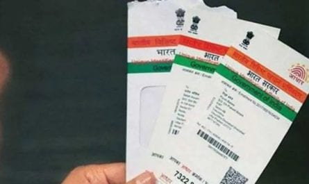 Aadhar Card Download: How to Download Aadhaar Card Online and Print out e-Aadhaar at UIDAI.gov.in