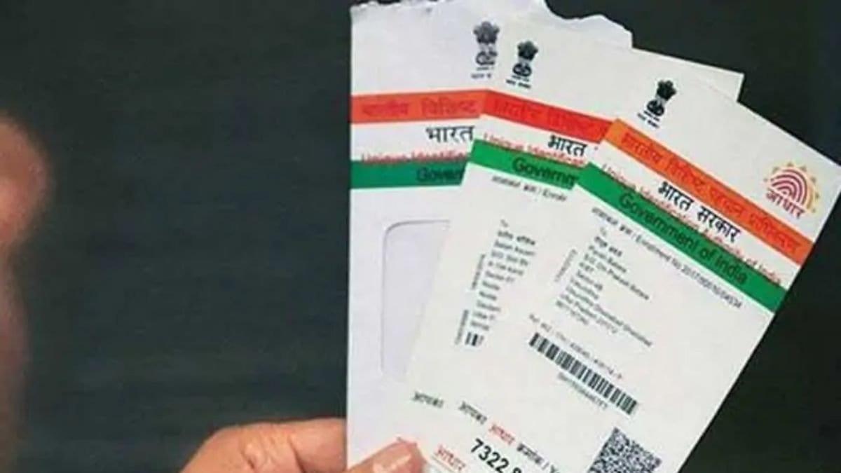 Aadhar Card Download: How to Download Aadhaar Card Online and Print out e-Aadhaar at UIDAI.gov.in