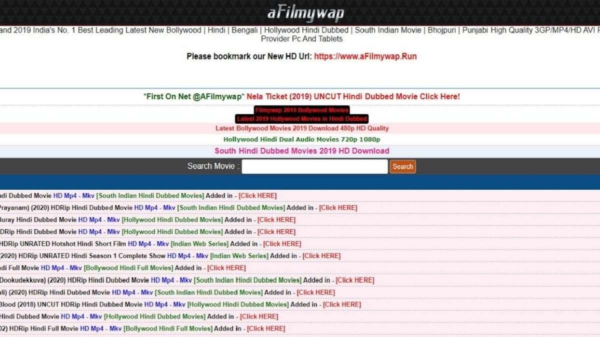 afilmywap 2020 - Illegal afilmywap Hindi HD Movies Download Website, Latest Hollywood, HD MP4 Movies, Today afilmywap Movies
