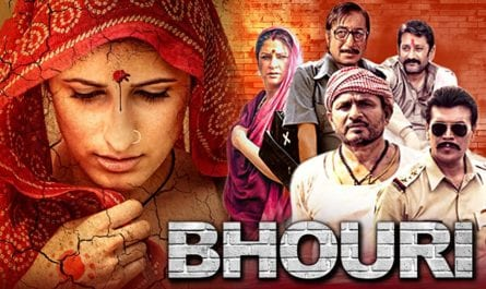 Bhouri Full Movie Watch Online Or Download Erotic 18+