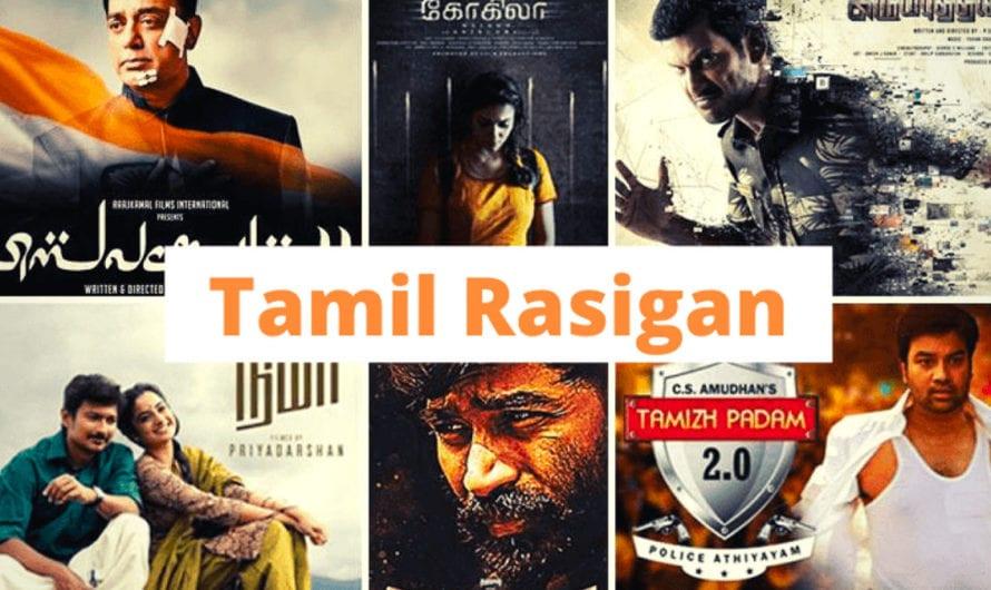 Tamilrasigan 2020 – Tamilrasigan Movies Download HD, Latest News online Tamilrasigan Website