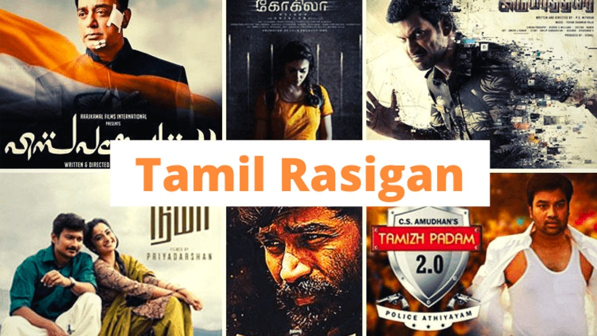 Tamilrasigan 2020 - Tamilrasigan Movies Download HD, Latest News online Tamilrasigan Website