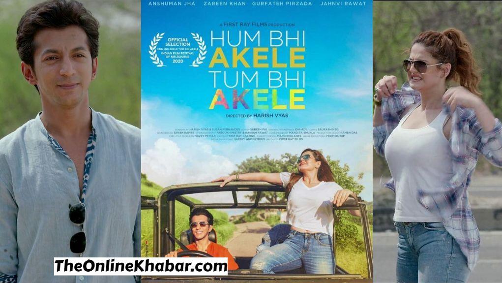 Hum Bhi Akele Tum Bhi Akele Full Movie Download In HD 480p, 720p, 1080p Free Leaked By Filmywap or Tamilrockers