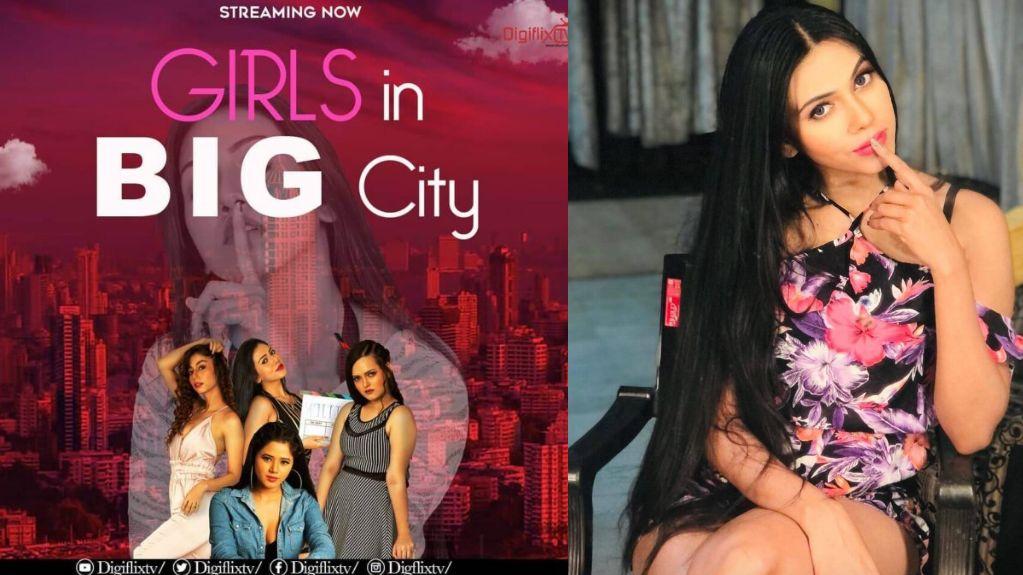 Girls In Big City (2021) Digiflix TV Web Series Watch Online, Cast, All Full Episodes
