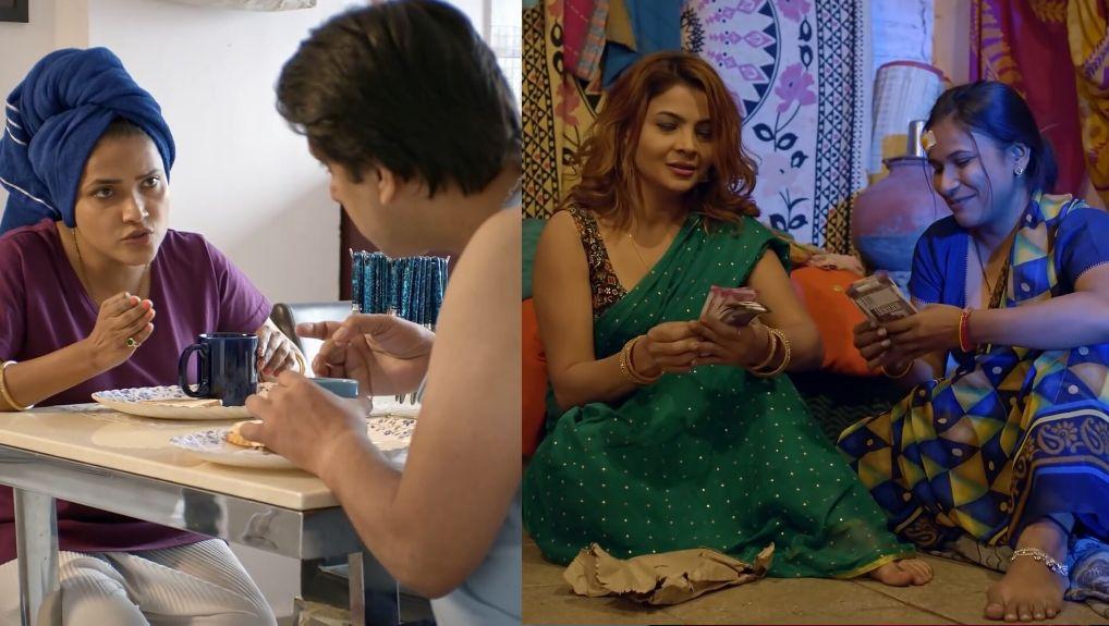 Rupay 500 Ullu Web Series (2021) Watch Online Full Episode: Cast, Download Links, Story